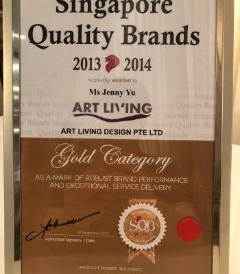 Singapore Quality Brand 2013 – 2014-1